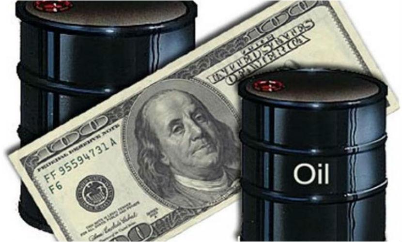 Стоимость нефти в 2016 году поднимется до $60