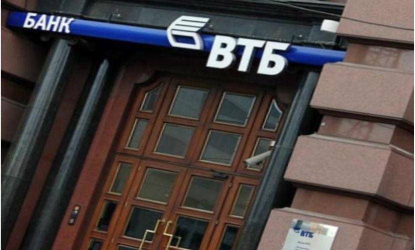 """Банкиров обвинили в предательстве из-за выделенных $2 млрд """"дочкам"""" на Украине"""