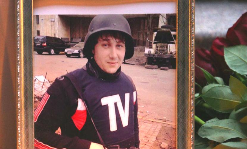 Умерла мама журналиста Волошина, погибшего при