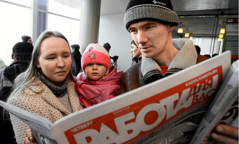Россияне массово покидают регионы в поисках работы