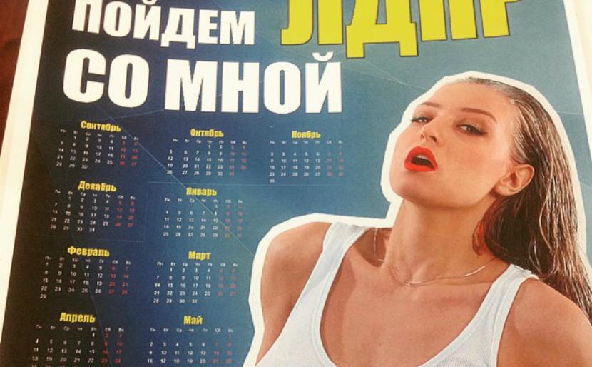 Хабаровский протест уходит в онлайн?