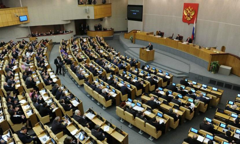 В пятницу, 13-го, депутаты утвердили бюджет на 2016 год в первом чтении