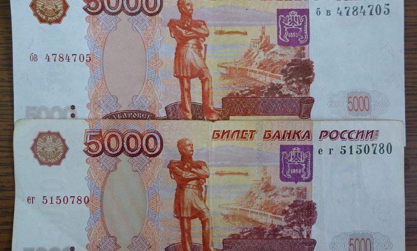 Трое белгородцев попались при попытке сбыта 2,5 миллиона фальшивых рублей