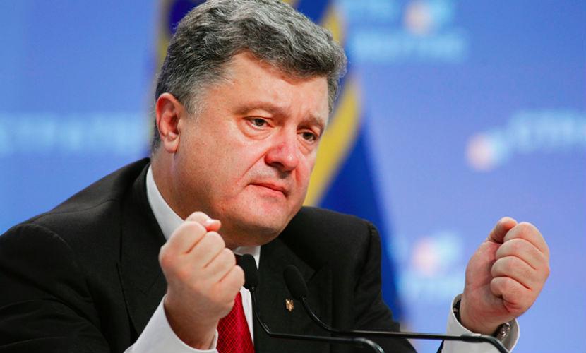 """Порошенко рассказал о """"широких возможностях"""" для Украины при членстве в Совбезе ООН"""