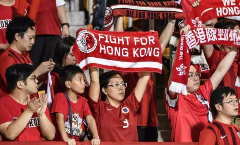 ФИФА оштрафовала Футбольную ассоциацию Гонконга на 40 тысяч долларов