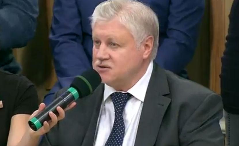 Сергей Миронов призывает ужесточить наказание за лживые сообщения о терактах