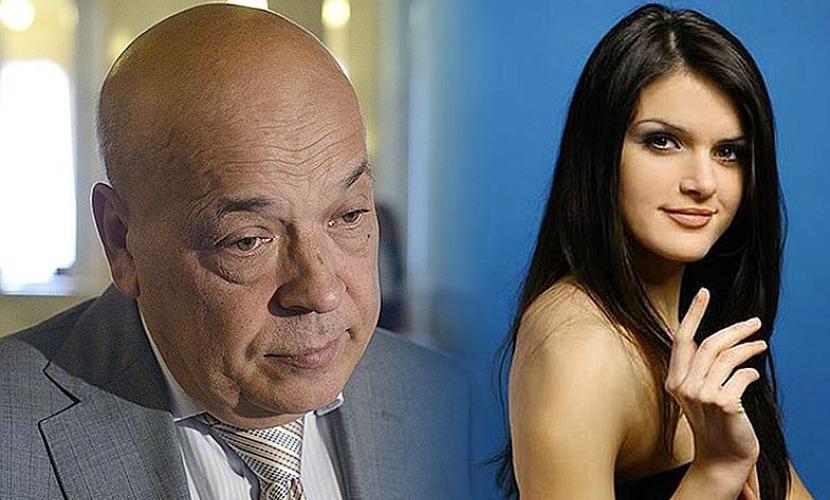 Известная красавица неожиданно стала замом губернатора Москаля