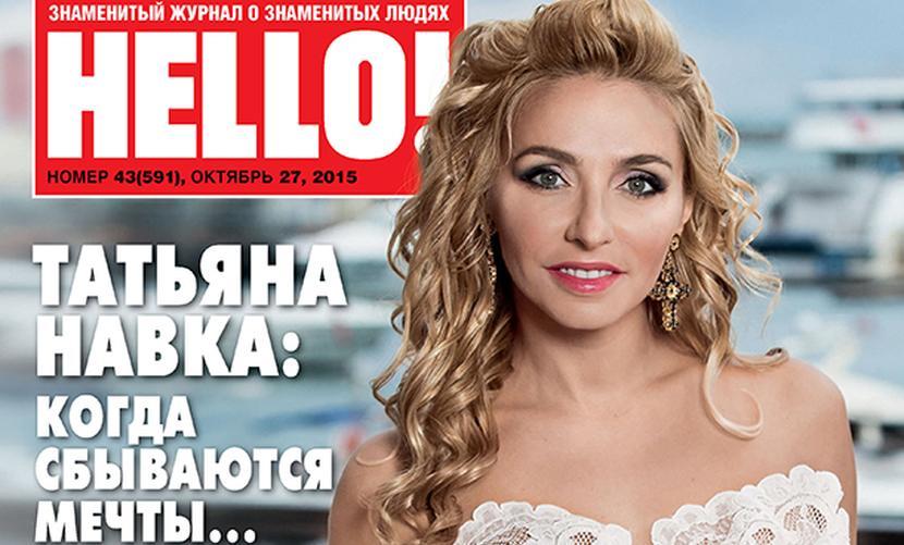 Татьяна Навка после укола сделала «красную» фотосессию