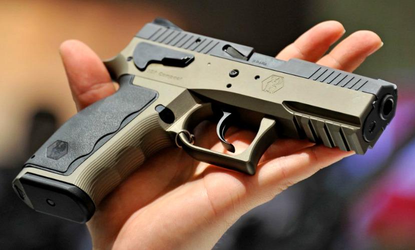 Убийца чиновников в Красногорске применил несколько видов огнестрельного оружия