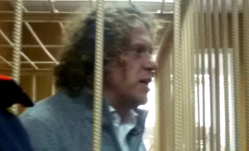 Суд продлил арест олигарху Полонскому до 11 января