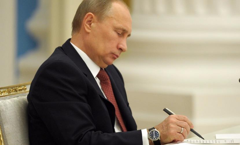 Президент России подписал закон