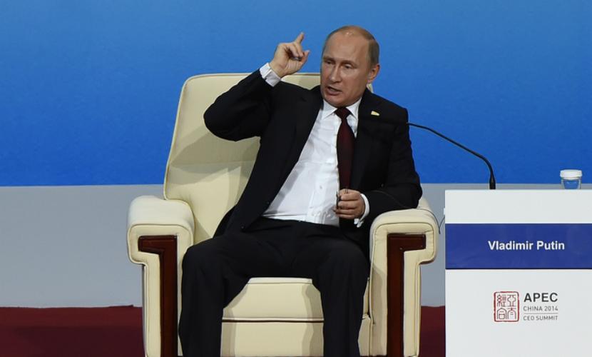 Путин согласился поехать на саммит АТЭС на Филиппинах