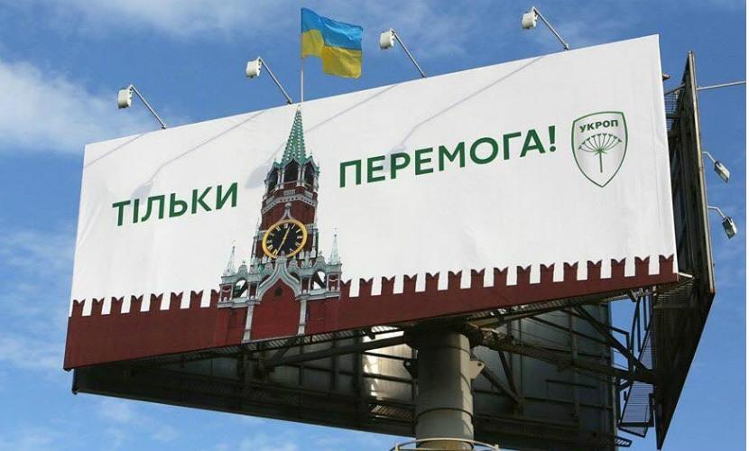 Экстремисты «водрузили» флаг Украины на Спасскую башню Кремля