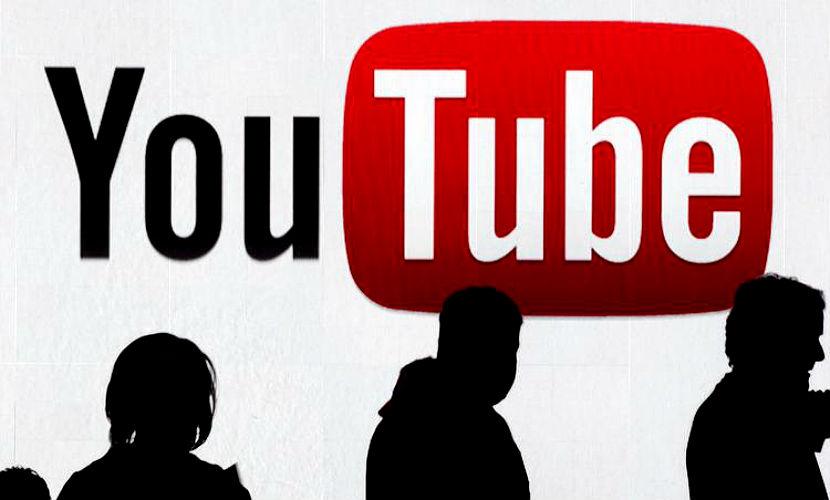 YouTube объявил дату введения платной подписки иеестоимость