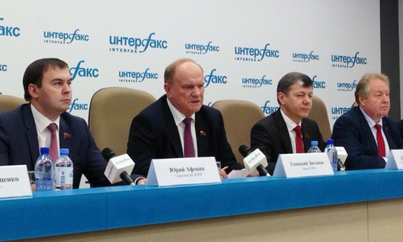 Для расследования катастрофы Airbus Зюганов предложил создать межпарламентскую комиссию