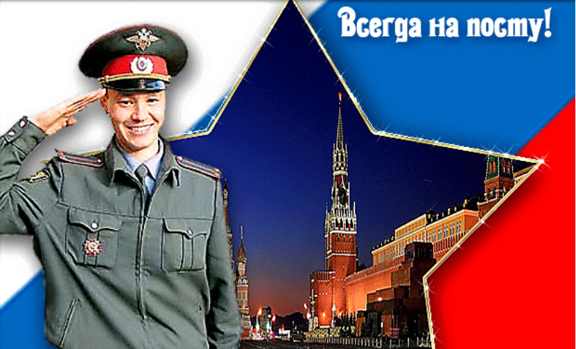 Календарь: 10 ноября - 300 лет российской полиции