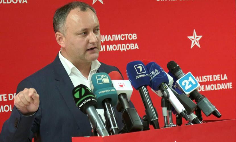 Имущество участников «кражи века» предложили конфисковать молдавские социалисты
