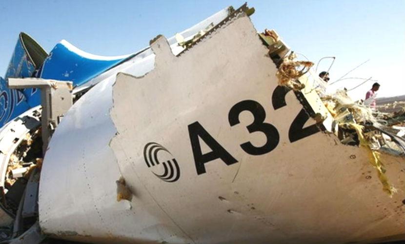 За информацию о взорвавших A321 ФСБ заплатит 50 млн долларов