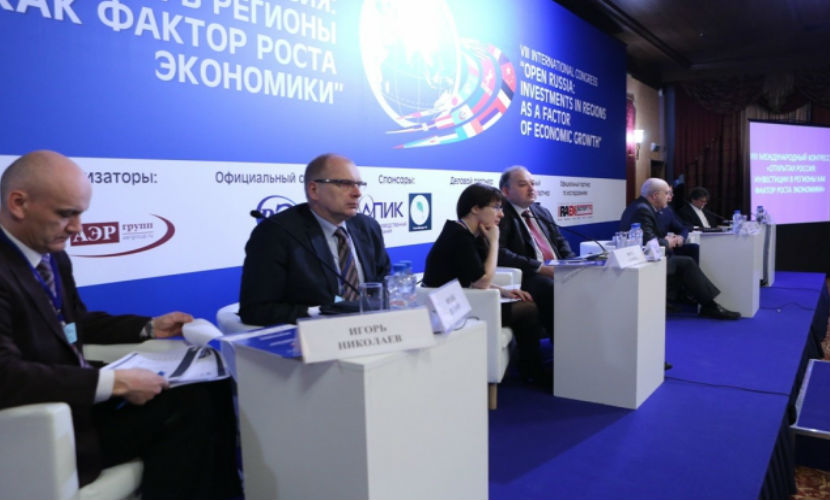 Инвесторы пригрозили уходом из России из-за параллельного импорта