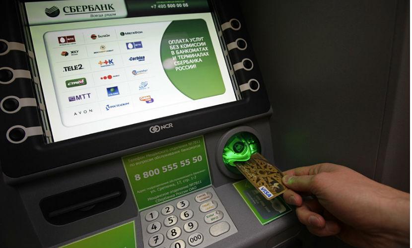 Владельцы карт Сбербанка не могут получить деньги через банкоматы