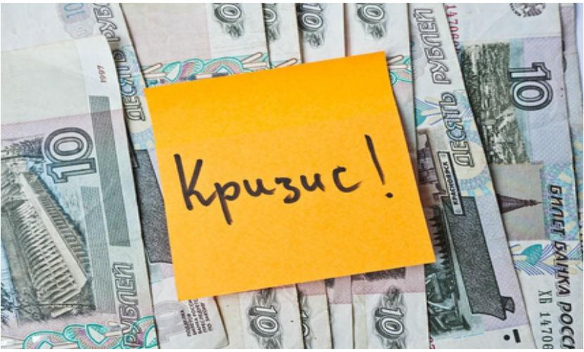 Банковский сектор России оказался в 2015 году в убытке