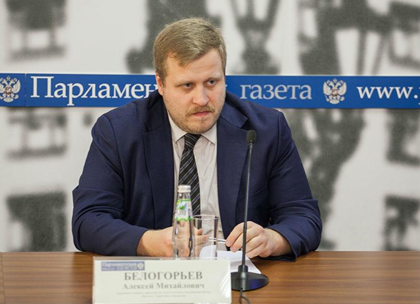 Алексей Белогорьев уверен, что время для саботажа выбрано не случайно