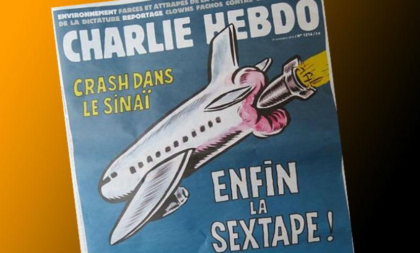 Скандальный Charlie Hebdo опубликовал порно-карикатуру на крушение A321