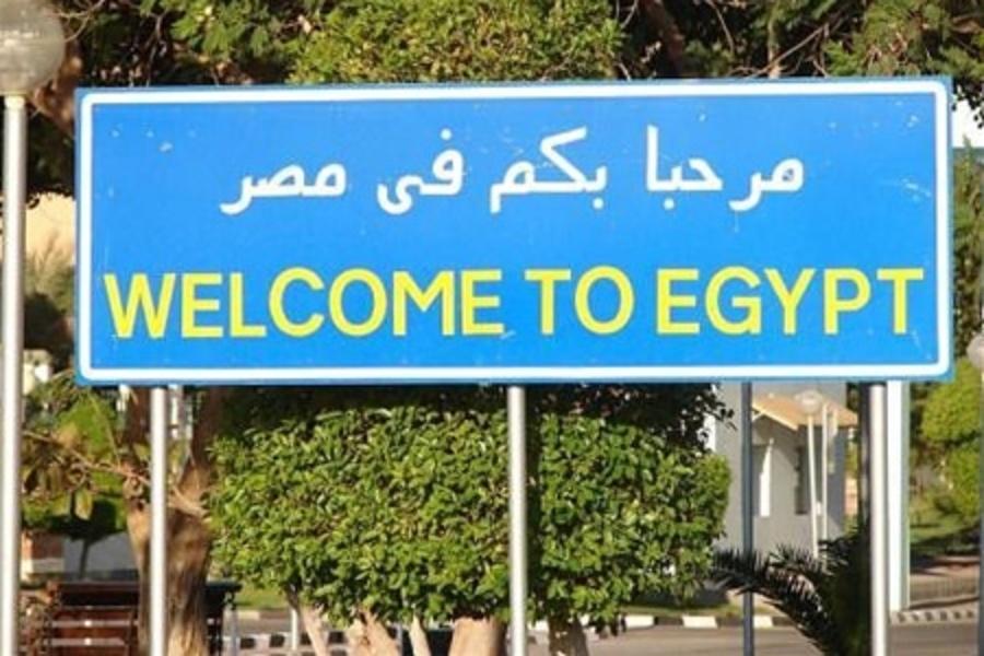 Туристический поток из Египта перекидывают в Эмираты