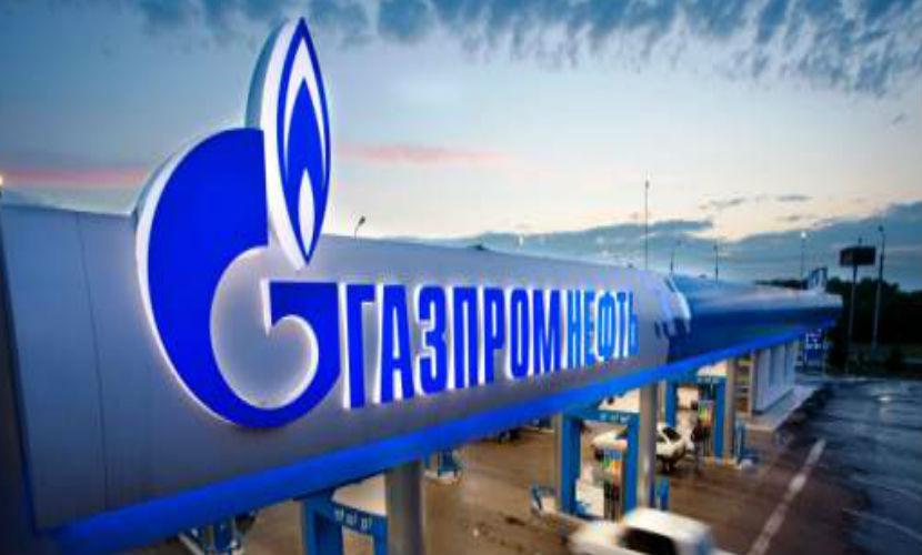 Инвестиционная программа газпром forex и деньги практическое руководство