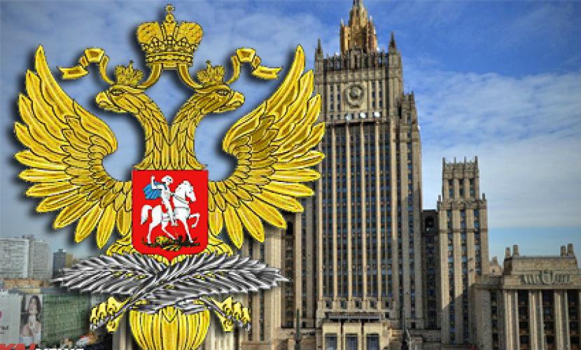 МИД России не запрещает россиянам выезжать за рубеж