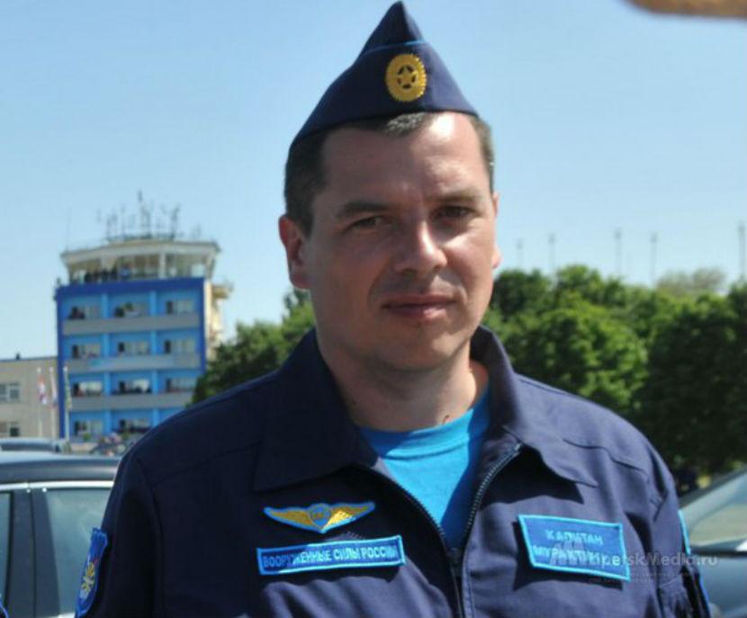 Жена навестила раненого летчика Су-24 Мурахтина в больнице