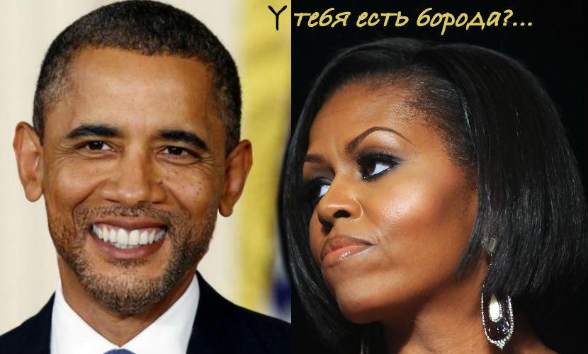 Небритый Обама ужаснул американцев
