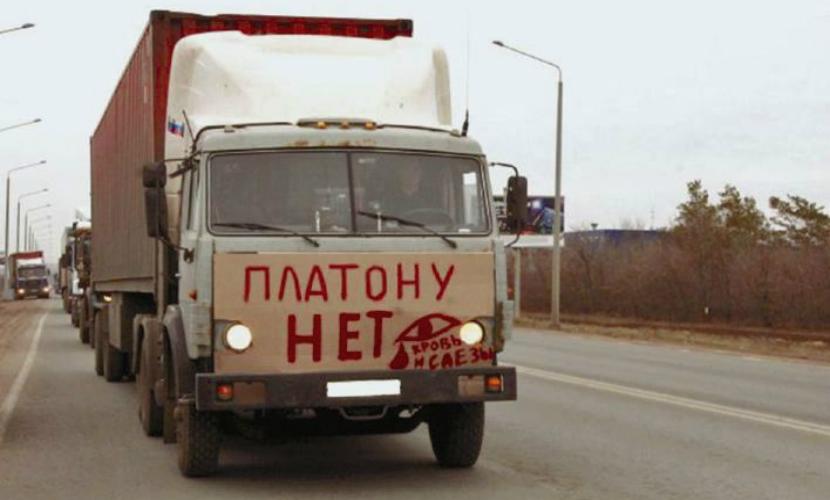 Полиция остановила колонну протестующих дальнобойщиков из Дагестана на пути к Москве