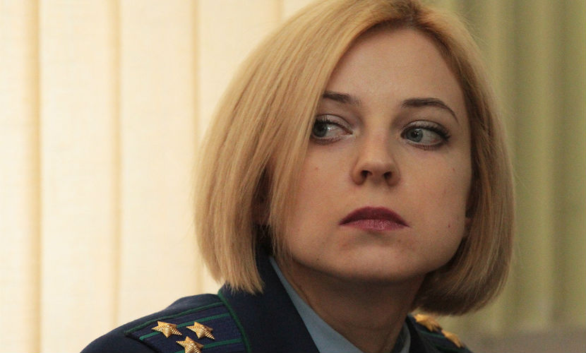 Поклонская принимает решение параллельно со Службой безопасности Украины