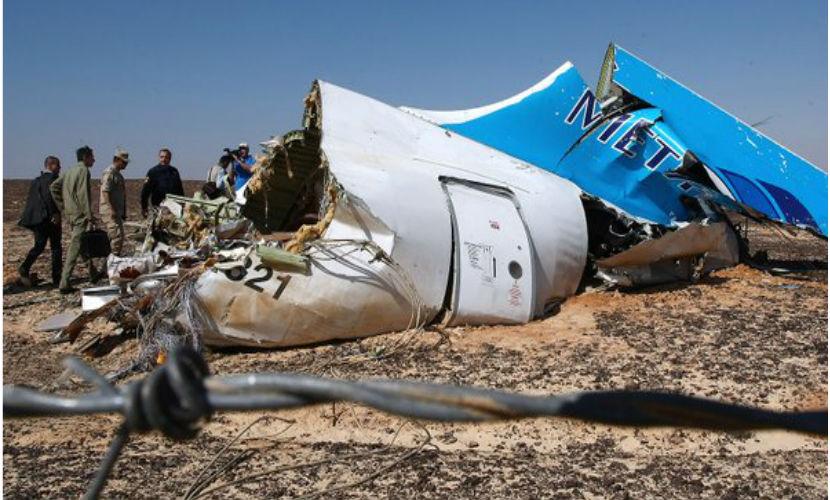 Специалисты Пентагона связали зафиксированные спутником вспышки с бомбой на А321