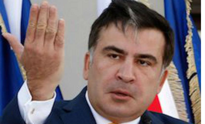 Саакашвили назвал одесских полицейских