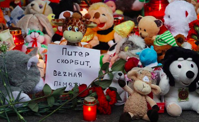 Россияне попросили Путина установить мемориал в память о жертвах авиакатастрофы в Египте