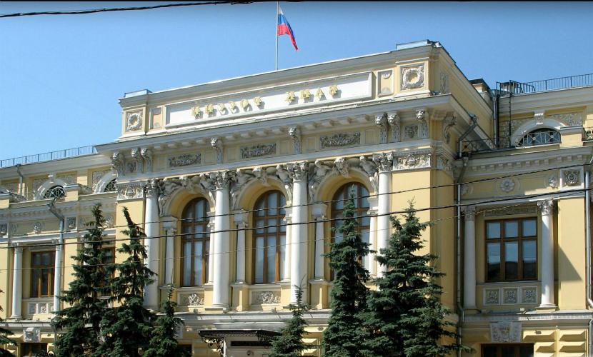 В России количество банков сократилось еще на три