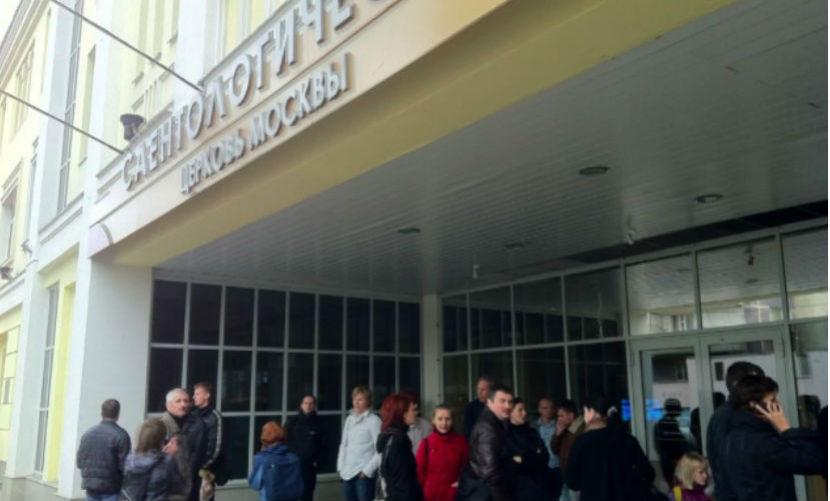 В Москве суд ликвидировал церковь саентологов