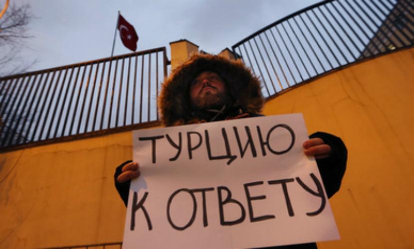 Протесты у посольства Турции в Москве собрали более 600 человек