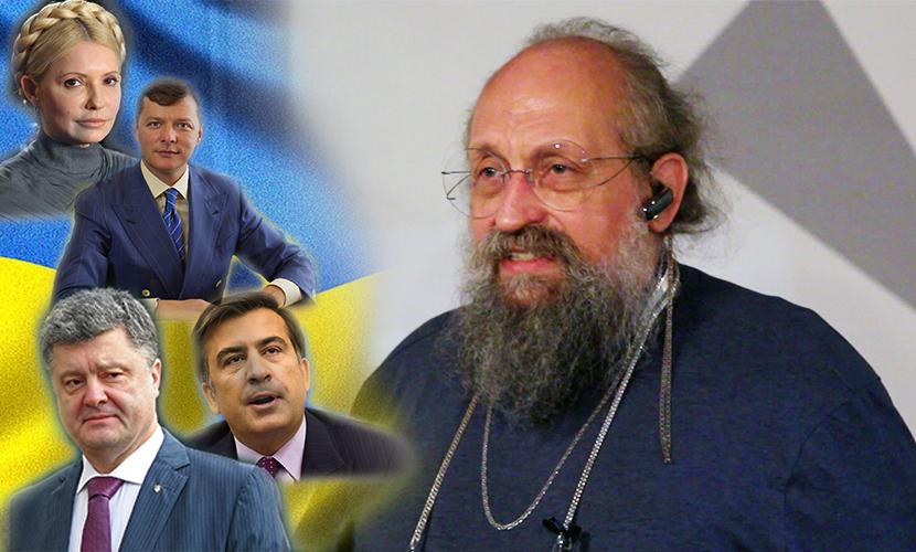 Вассерман: Украину захватила банда террористов