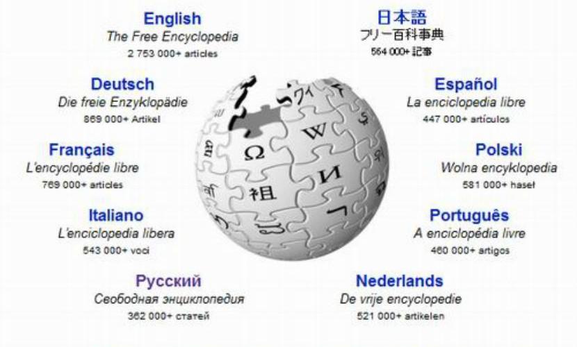 """Ссылки из """"Википедии"""" о наркотиках попали под запрет Роскомнадзора"""