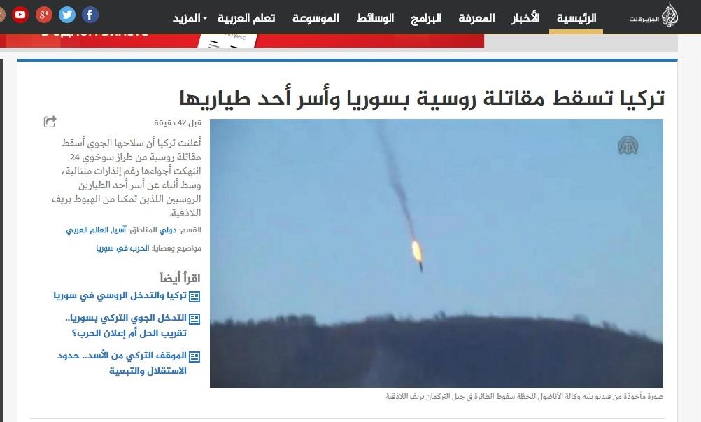 Российский самолет Су-24 пересек границу с Турцией и игнорировал предупреждения, - Аль-Джазира