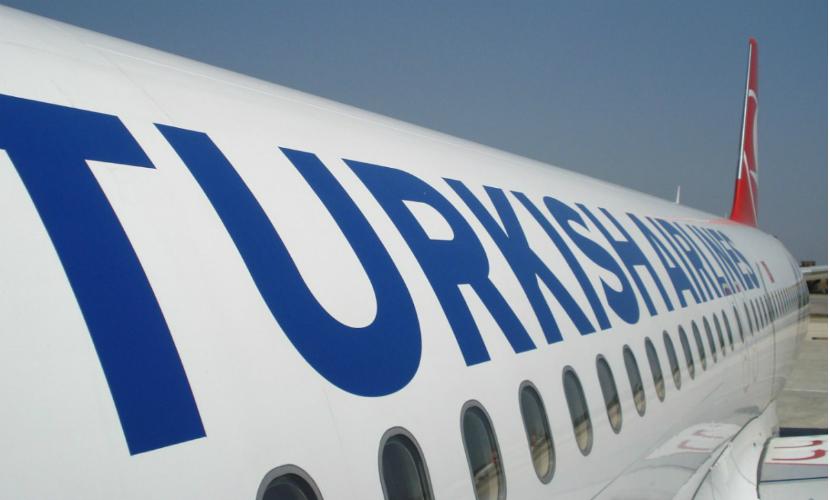 Пассажирский авиалайнер TurkishAirlines экстренно приземлился из-заугрозывзрыва