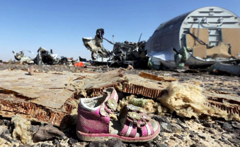 Причинами смерти пассажиров Airbus А321 стали ожоги и разрывы органов
