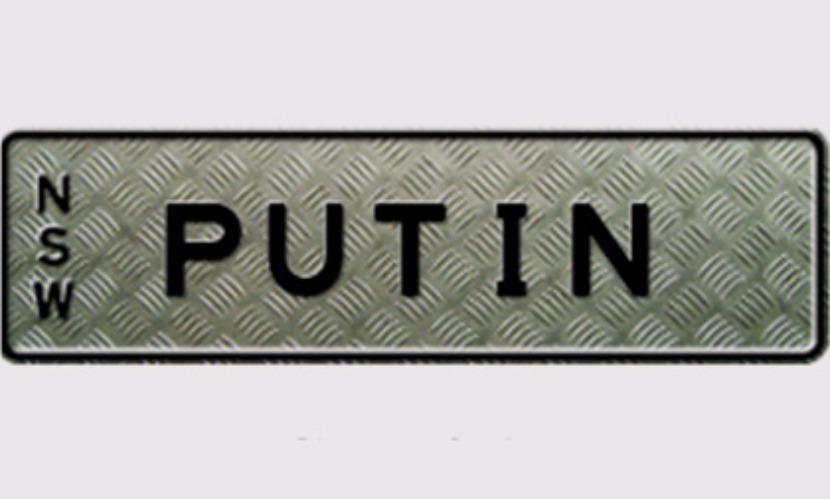 Власти Австралии посчитали автомобильный номер с надписью Putin оскорбительным