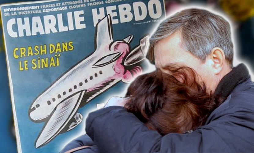 Порнокарикатура на крушение A321 от Charlie Hebdo