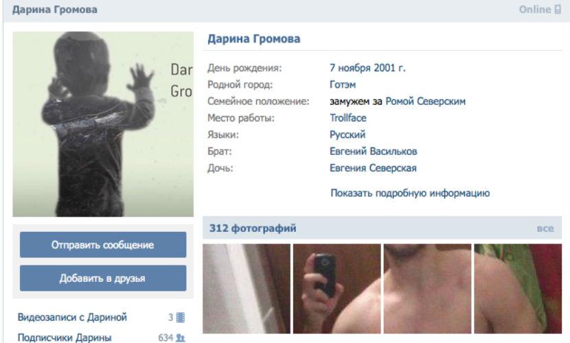 В соцсетях создан профиль с оскорблениями погибшего «Главного пассажира» А321