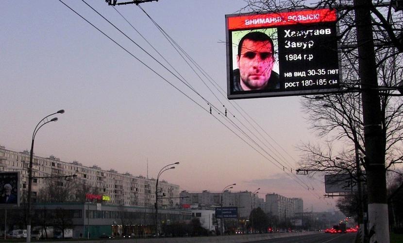 Террористы, подозреваемые в расстреле полицейского в Москве, ликвидированы в Калмыкии