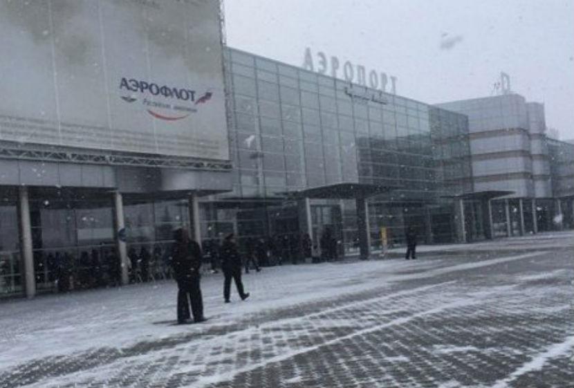 Аэропорт Екатеринбурга эвакуирован из-за сообщения о бомбе